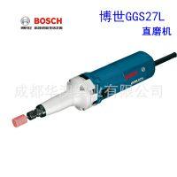 德国博世BOSCH GGS 27 L 电动工具直磨机电磨500W高精度金属电磨