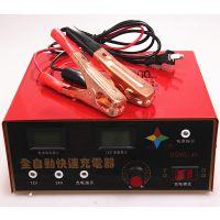 供应万乐DQWL-40型电瓶充电器12V24V大功率蓄电池充电机