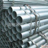 华岐镀锌管DN80 热镀锌钢管 薄壁管