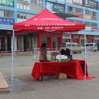 广州厂家供应户外摆摊促销帐篷 定做批发广告帐篷 广告促销台帐篷