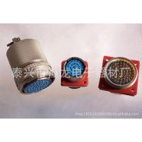 厂家直销 Y11X-1626TK2/ZJ10圆形阻燃汽车端子连接器