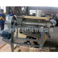 厂家推荐PLZ-2.5破碎螺旋榨汁机组 各种大型螺旋榨汁机批发