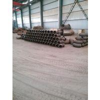沧州圣鑫DN150碳钢弯头