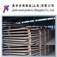 6061-T6铝合金板   6061-T5铝合金棒  661-T651铝合金