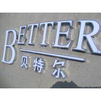 发光字,不锈钢包边字,不锈钢发光字,亚克力字