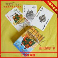 长沙广告扑克牌定制厂家【价格低廉,质量保证】