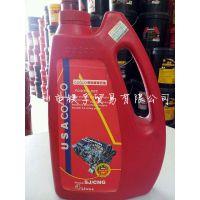 康菲高品质速迪双燃料发动机油SJ/CNG 4L 针对双燃料精制 永和!