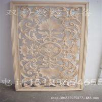 多功能木工板材雕刻切割设备  数控广告雕刻机1325型