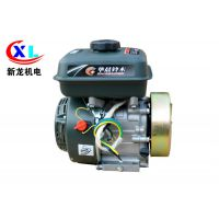 专用生产电动车增程器  5KW72V电动货车专用  功率大  噪音小