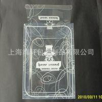 J32供应半塑料注塑PP盒子 环保塑料折PP盒子 半雾光面透明PP盒子