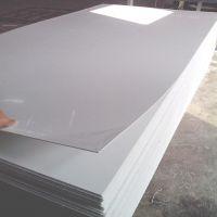 PVC硬塑料板 蓝色PVC板 PVC胶板 米白色PVC板材 透明PVC板