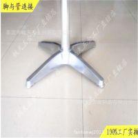 供应新款铝合金四爪餐厅餐桌厂家定做铝合金桌脚 铝合金台脚