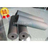 厂家直华美橡塑空调管 管道保温用橡塑工程管