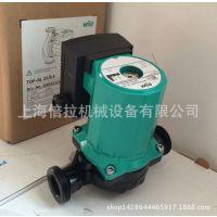 锅炉泵循环泵TOP-RL25/8.5德国威乐泵循环泵屏蔽泵