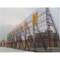 广州大厦外墙钛金字广告字设计制作,免费上门测量