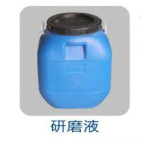 博维思环保光亮剂|清洗剂|研磨液 锌合金专用型