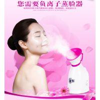 补水美白蒸脸器 家用美容仪 美肤神器 美容喷雾机生产厂家