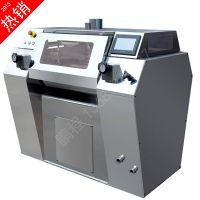 DYS高级液压三辊研磨机