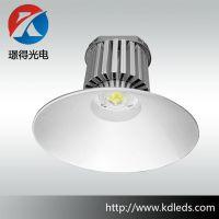 单颗贴片式LED工矿灯 LED大功率工矿灯 150W工矿灯价格