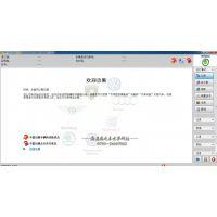 供应 正版大众奥迪ODIS2.2.6在线授权软件 可编程匹配