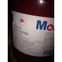 【Mobil EAL Arctic 22】美孚环保合成冷冻机油