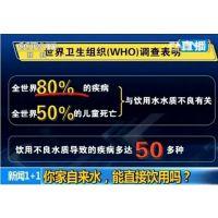 (今日头条)中央电视台报道净水器市场终将爆发!