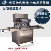 武汉直线式沙茶酱灌装机 牛排酱汁火锅蘸料调料沙爹酱灌装设备