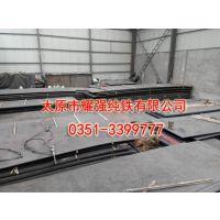 纯铁板材,电工纯铁中板,电磁纯铁板
