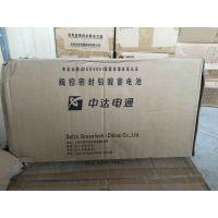 上海台达/中达电通蓄电池