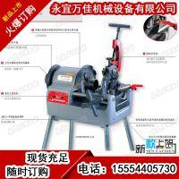 高速低速圆钢套丝机 电动套丝机选择低价