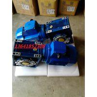 包装机械套标机械常用铝合金涡轮减速机RV050/25-YS7124-0.37KW