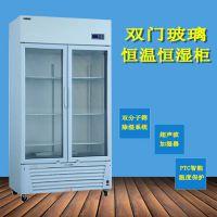 菌种化学试剂样品恒温恒湿柜/箱 广东厂家直销