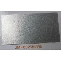 卫士宝厂家直销江苏耐温700度银面漆 耐温700度银面漆价格