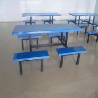 厂家批发学生食堂餐桌椅 KS易清洗食堂餐桌椅厂家 蓝色食堂餐桌椅