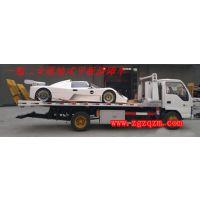 莱芜市CLW5040TQZ4型清障车交通事故清障拖车钱
