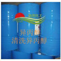 东莞优质高纯度异丙醇价格精密电子清洗异丙醇批发东莞异丙醇厂家