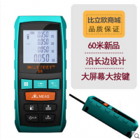 特价迈测S6 60米手持激光测距仪红外线距离测量仪器电子