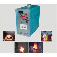 广西柳州高频淬火设备|高频淬火设备厂家|郑州高氏(多图)