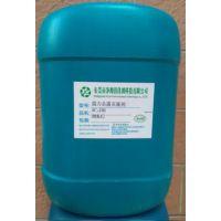 冷却水除青苔药水 速效冷却塔除青苔剂 强力循环水除藻剂