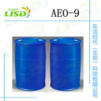 巴斯夫AEO-9乳化剂 脂肪醇聚氧乙烯醚 洗衣液原料