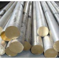 东莞【川本金属】供应QZr0.2锆青铜板、高精度锆青铜棒、品质保证