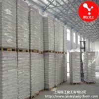 1250目超细轻质碳酸钙 改性碳酸钙 碳酸钙生产厂家 上海碳酸钙