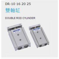 供应台湾SHAKO气缸新恭双轴缸DR-20-B-50-SR-1 原装正品厂家价格