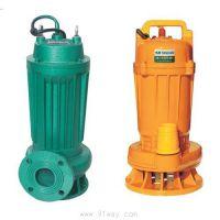 销售WQ QW系列排污泵 无负压供水设备