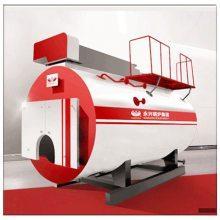 德国技术制造4吨冷凝式环保燃油气蒸汽锅炉高效优质 厂家直销