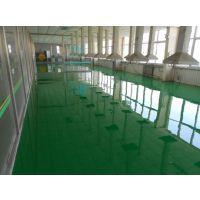 供应厂房环氧树脂地坪漆