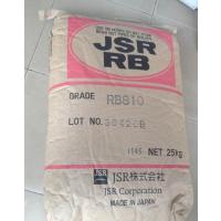 RB810 日本JSR TPE抗紫外线