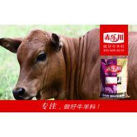 犊牛专用预混料 N650