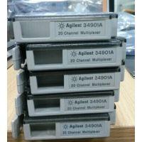 供应安捷伦Agilent 34901A数据采集卡/开关单元
