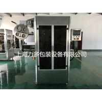 上海全自动热收缩套标机,全自动套标机,套标机厂家